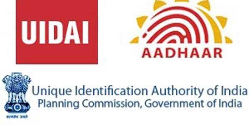 What all things you should know about Aadhaar Card?